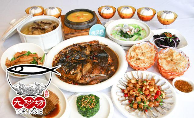 鱼头泡饼•粤菜海鲜6-8人餐,美味尽享,欢乐无限