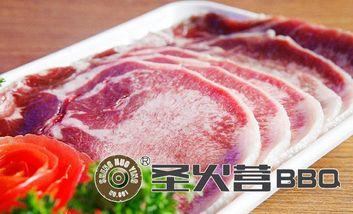 【上海】圣火营BBQ-美团