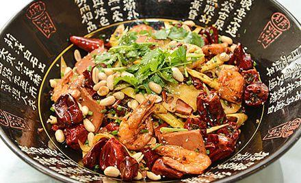 2-3人香锅虾套餐,特色美食,欢乐享受