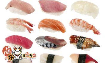 【大连】藤野外带寿司-美团