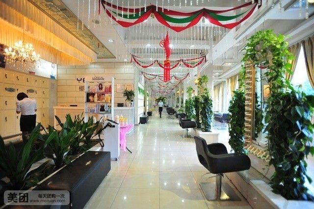 【武汉椰岛造型团购】椰岛造型剪发团购|价格|图片
