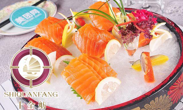 3-4人海鲜套餐,广纳各地秘方,风味独特的官府佳肴