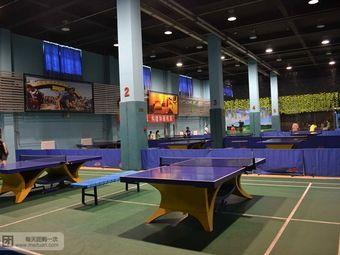 全民健身中心羽毛球馆