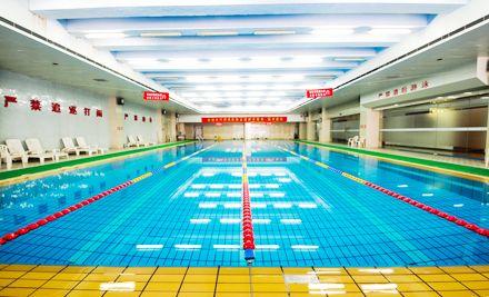 游泳1次,男女不限,快乐畅游