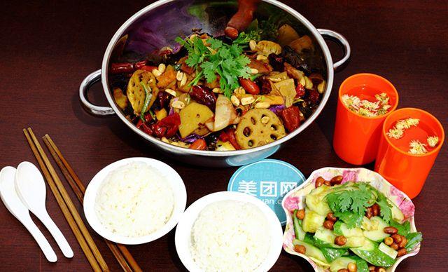 双人香锅餐,美味齐分享,欢乐无限