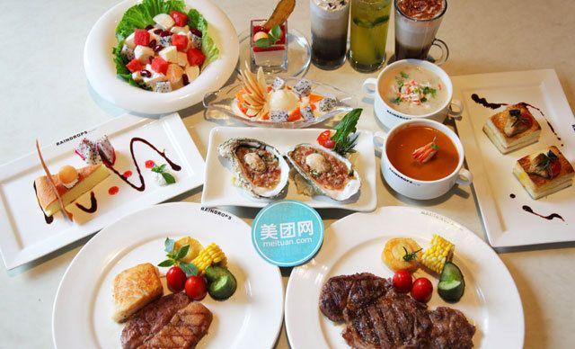 双人餐,科技园天安店12:00-14:00不接待,其余不限