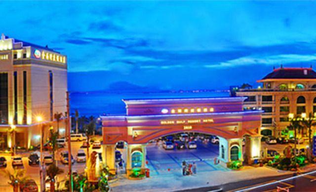 惠州巽寮湾金海湾度假酒店,走进金海湾,漫步金沙滩