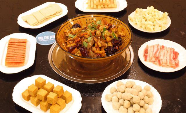麻辣香锅双人餐,体验舌尖上的美味