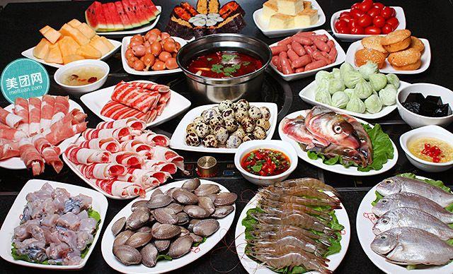 双人火锅自助套餐,鲜香味美,开怀畅吃