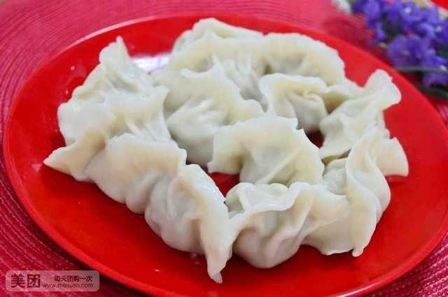 【御香园猪肉】单人饺子,香菇白菜裤子饺,凉拌芥末黄套餐怎么搭配图片