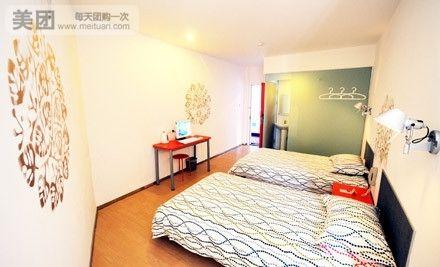 布丁酒店(北京王府井店)预订/团购