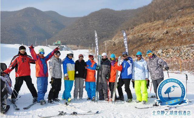 冬季周末4小时滑雪票1张,快乐出游