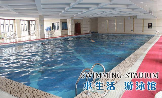 游泳单次门票1张,仅限3-50岁以下人士体验,提供免费洗浴