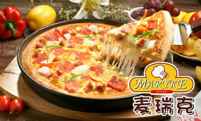 双人餐,比萨美味,香浓西餐,免费WiFi
