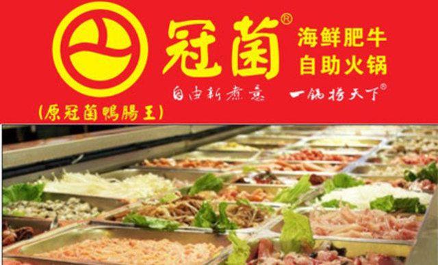 自助火锅1位,午餐宵夜2选1,提供免费WiFi