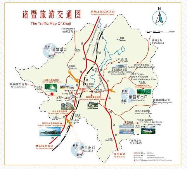 诸暨地图高清版全图
