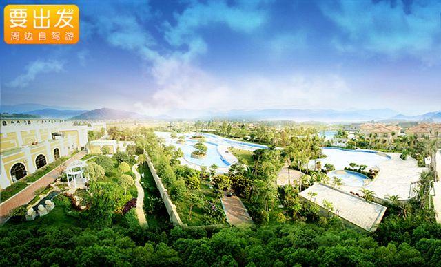 佛山三水温泉度假村门票,畅享特色风情温泉