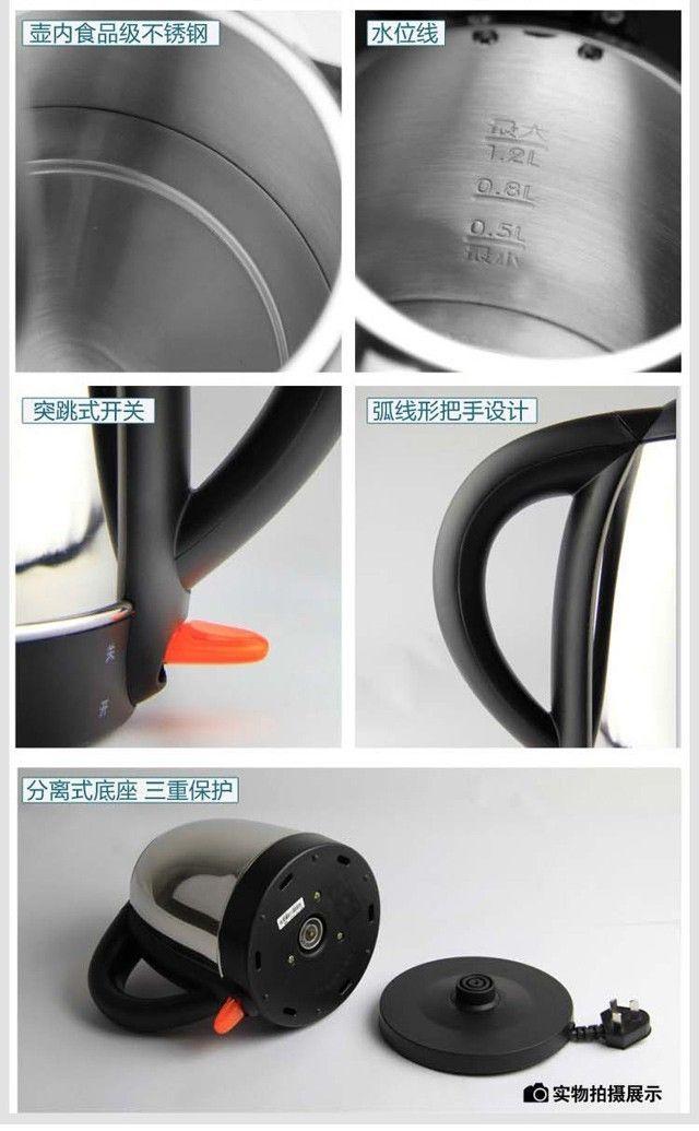 【九阳电水壶团购】九阳电水壶团购优惠券(图)-美团