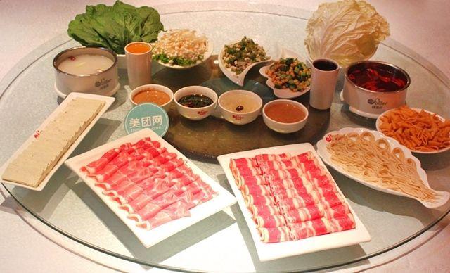 双人套餐,免费可享用:凉菜、果汁、小吃、粥,尽享暖冬火锅情怀