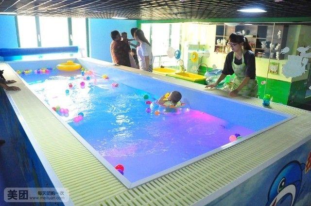 【金蓓蕾婴幼儿游泳馆】大池游泳+洗澡,到店另