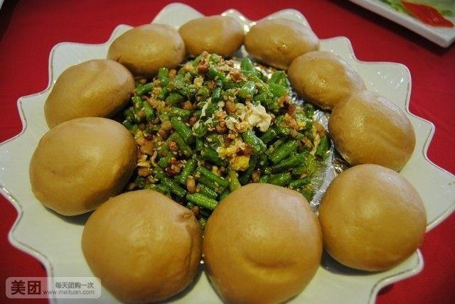 【福贵园】8-10人美味,美食套餐,大家共享_团陕北美食文化图片