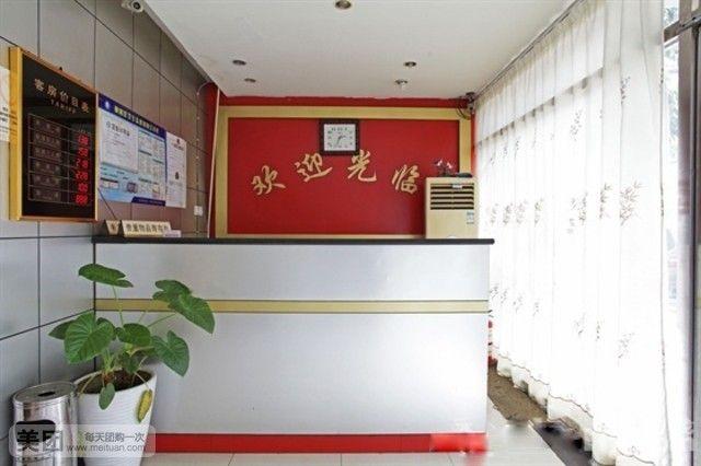 鑫福海宾馆预订/团购