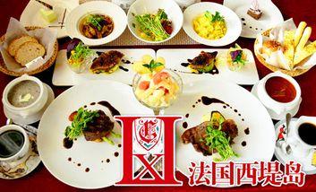 【呼和浩特】法国西堤岛西餐厅-美团
