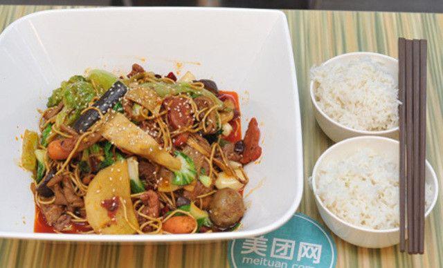 双人餐,锅底到店需另付3元,米饭1元/位