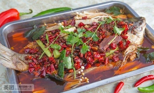 【a套餐石锅鱼】4人套餐,艺术美食一次领悟_团2017有吗河北美食节图片