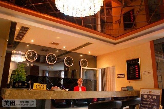 优润·阳光商务酒店-美团