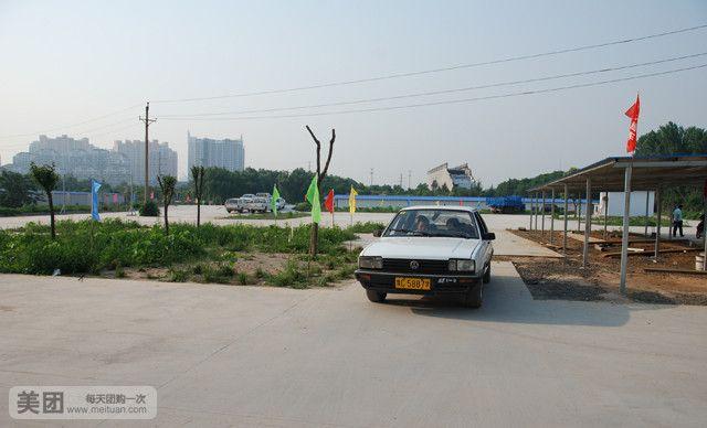 0 环境:0 服务:0 人均消费: 商户描述:洛阳市千里马机动车驾驶员培训图片
