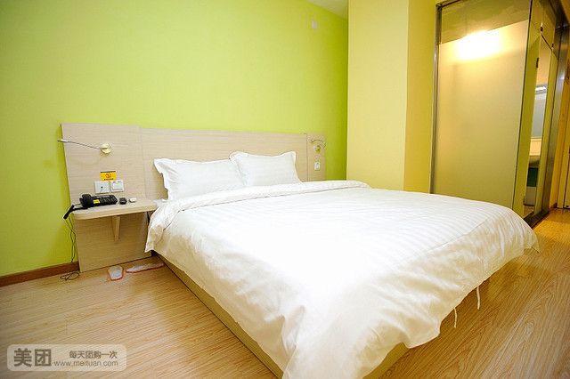 鑫都圣兰酒店(北京通州梨园环球影城店)预订/团购