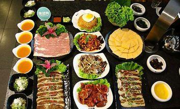 【沈阳】韩都炭火烤肉-美团