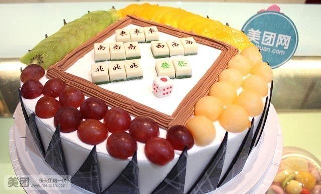 8英寸鲜奶蛋糕4选1,可免费在蛋糕上写5个字