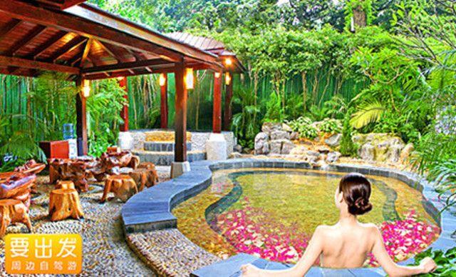 广州从化仙沐园温泉门票1张,含免费水果、泳池、水疗、SPA等