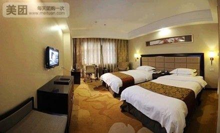中恒国际大酒店-美团