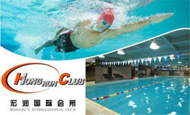 游泳+健身5次入场券,免费停车位+茶水+洗浴+桑拿