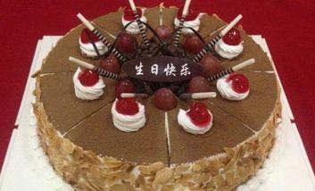 【西安】旗王蛋糕-美团