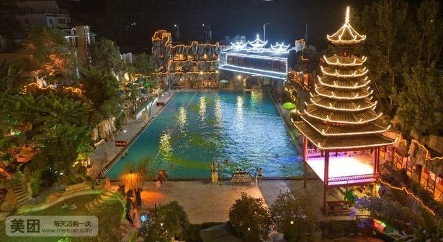 人均消费: 商户描述:贵阳森林野生动物园位于贵阳市修文县扎佐镇贵州