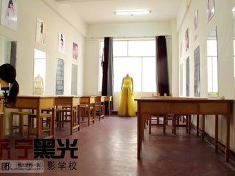 济宁黑光化妆造型摄影学校