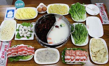 【沈阳】金锅老灶火锅-美团