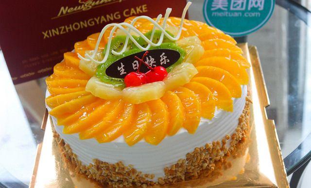乳脂生日蛋糕1个,可免费在蛋糕上写4个字,可升级