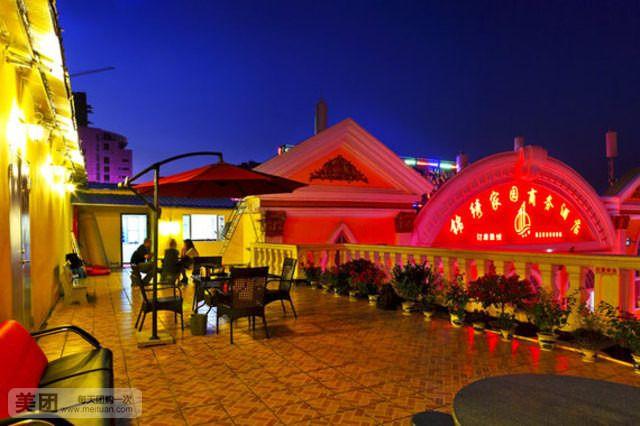 锦绣家园商务酒店-美团