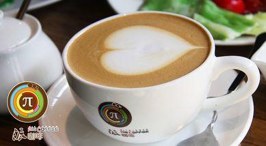 【鞍山】派咖啡-美团
