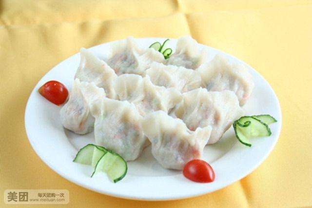 饺子 矢量素材