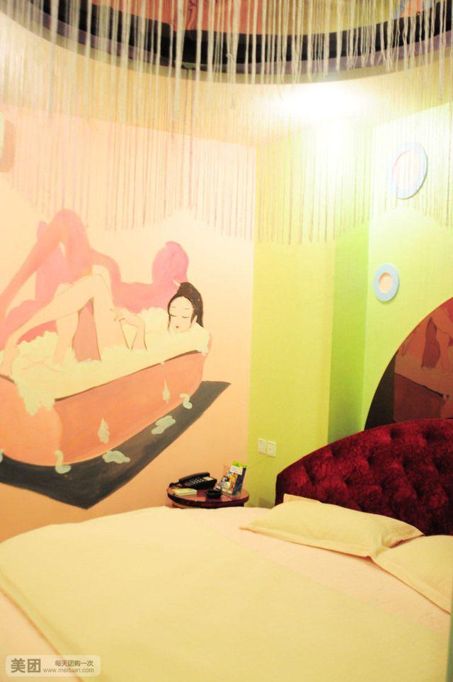 浪漫满屋宾馆-美团