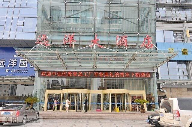 独具青岛海派特色的中餐厅可接待中外宾客300多人同时就餐,酒店餐饮