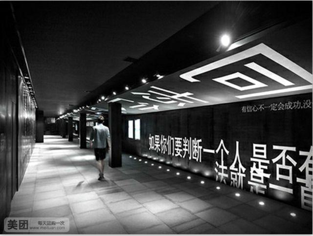 新华银兴国际影城
