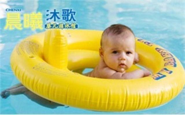 婴儿游泳套餐,限0-2岁宝宝使用
