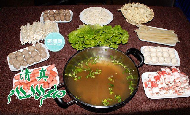 5-6人餐,吃火锅、享美味